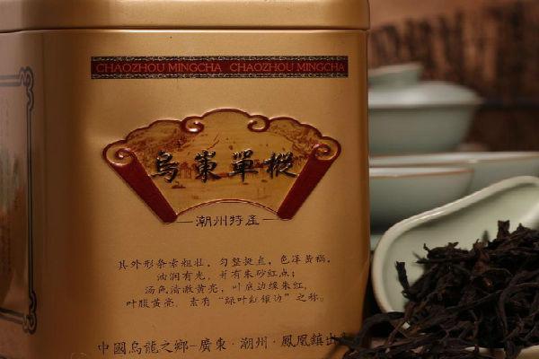 乌岽单丛茶铁盒多少钱